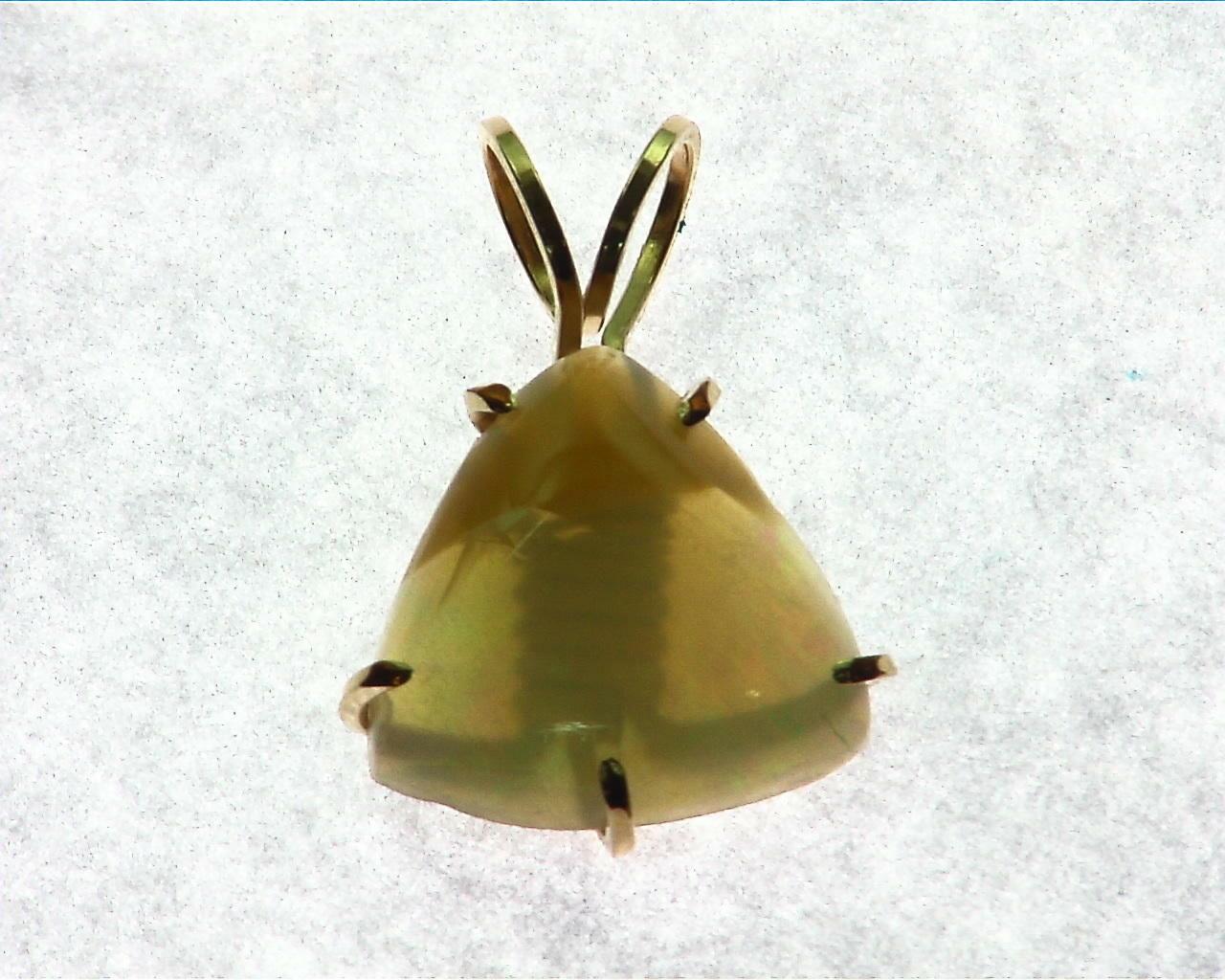 Ethiopian Opal Pendent