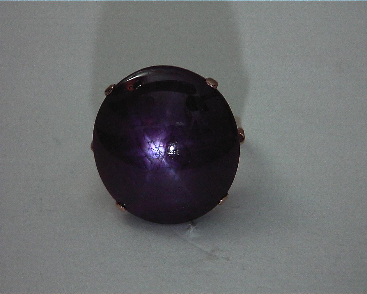Star Ruby Natural Genuine Gemstone Ring in Gold RFK,368